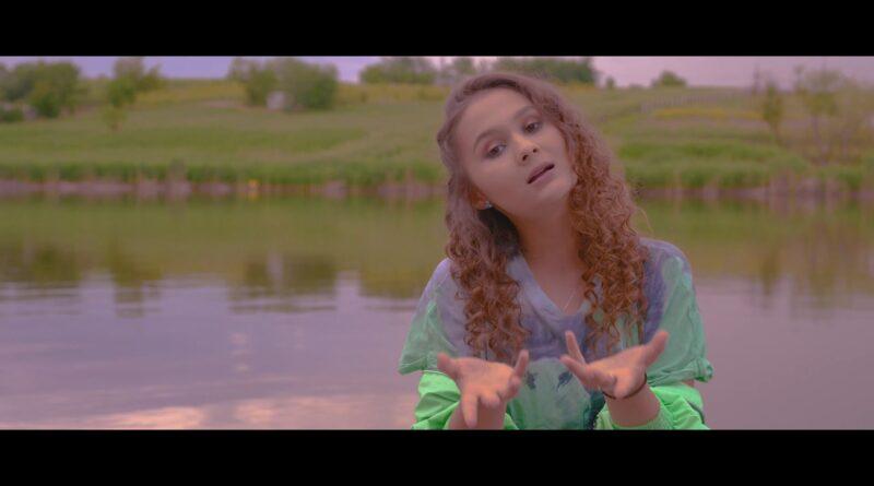 Bettys feat. AMYA - Suflet Gol перевод