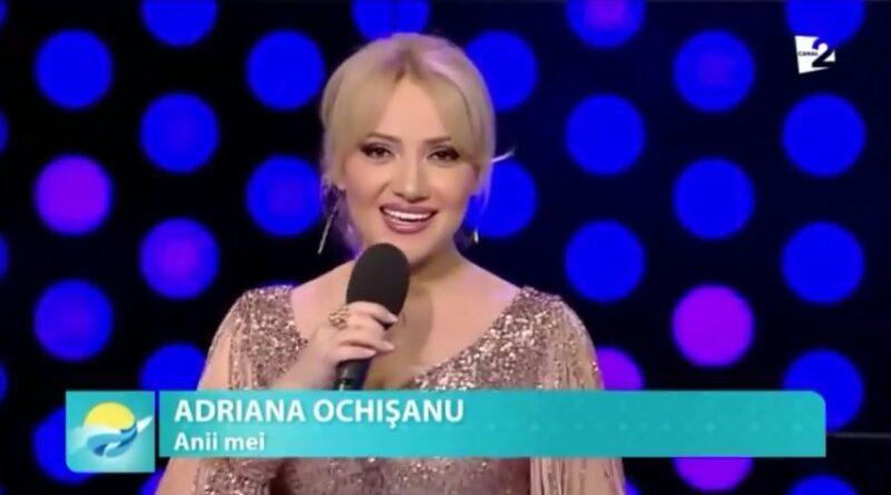 Adriana Ochișanu - Anii Mei перевод
