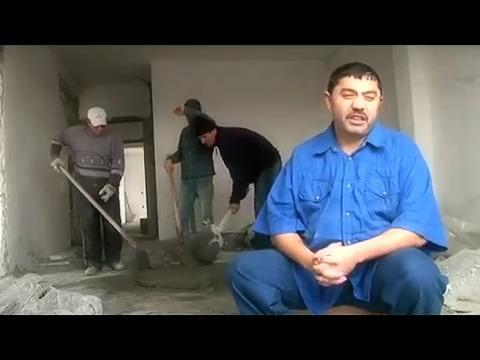 Nicolae Guta - Stau printre straini (перевод)