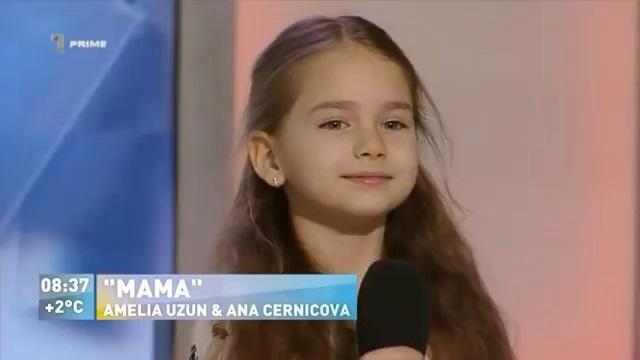 Ana Cernicova & Amelia Uzun — Mama перевод (старая и новая версии)